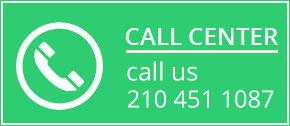 καλέστε 801 300 3075