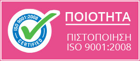 ISO 9002:2008